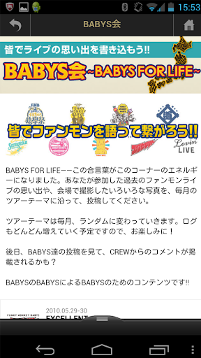 FUNKY MONKEY BABYS|玩娛樂App免費|玩APPs