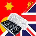 English Hmong Dictionary icon