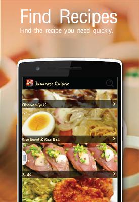 Japanese Recipes - screenshot