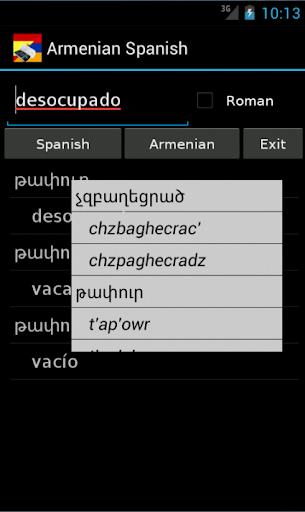 Armenian Spanish Dictionary
