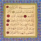 Koran (Quran)  PRO icon