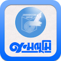 Janmabhoomi logo