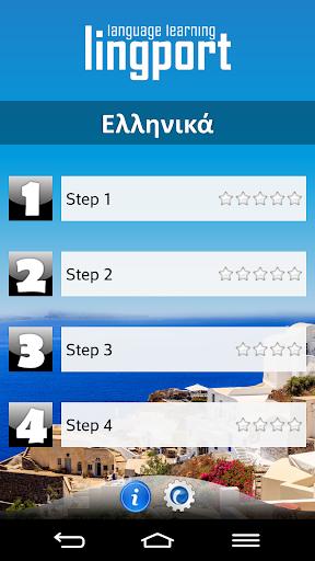 LP: Learn Greek