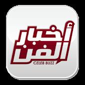 Akhbar El fan