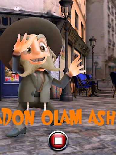 【免費娛樂App】Dancing Rabbi - Rabbi Shalom 4-APP點子