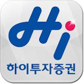 하이투자증권 SmartHi T