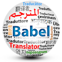 Babel Dictionary & Translator icon