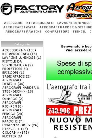 Aerografo Shop - screenshot