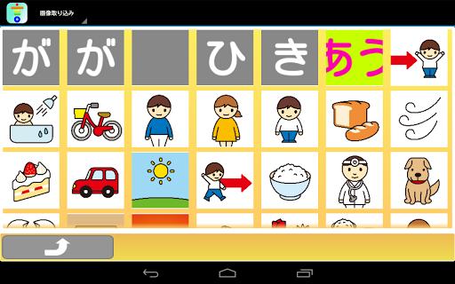 玩教育App|YouTalk免費|APP試玩