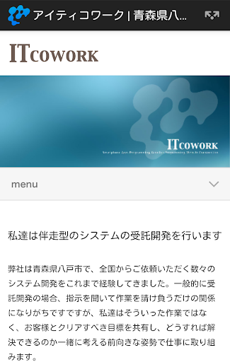 MyITCowork 3.0 Windows u7528 2