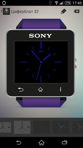 Blue Style clock widget