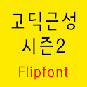 GFSpirittwo ™Korean Flipfont icon