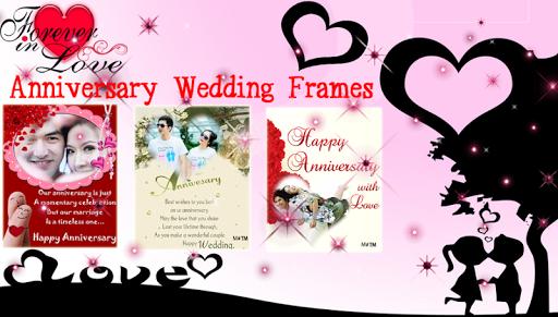 周年纪念婚礼相框