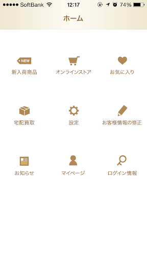KOMEHYO 1.4 Windows u7528 4