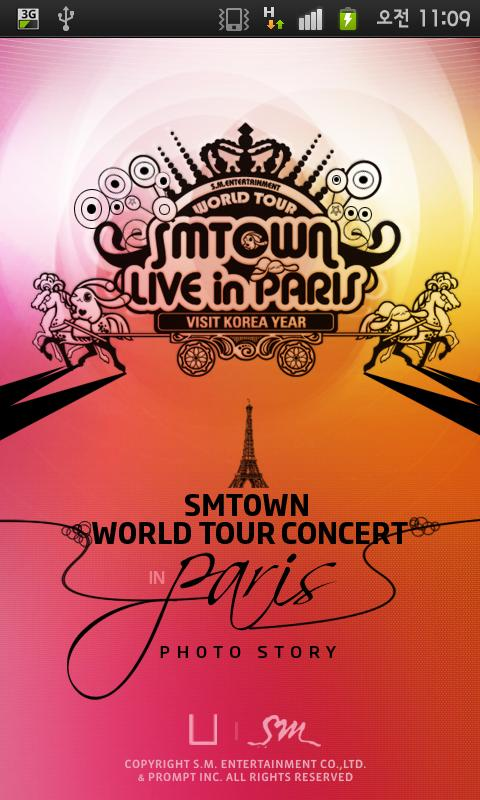 SMTOWN Concert - PhotoStory- screenshot