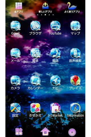 u5e7bu60f3u58c1u7d19u3000Lake side Story 1.4 Windows u7528 2