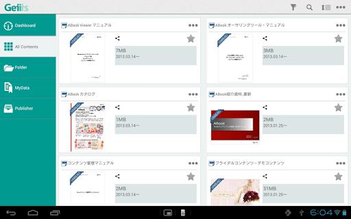 Getits 1.9.0 Windows u7528 8