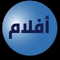 أفلام  و مسرحيات عربي اون لاين icon