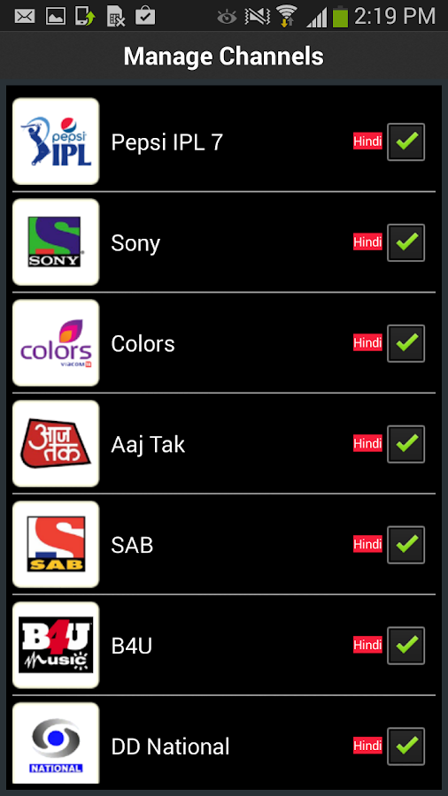 nexGTv : Mobile TV, PEPSI IPL - screenshot