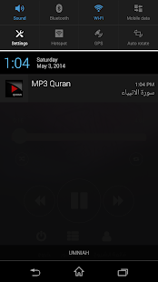 Quran Android- screenshot thumbnail