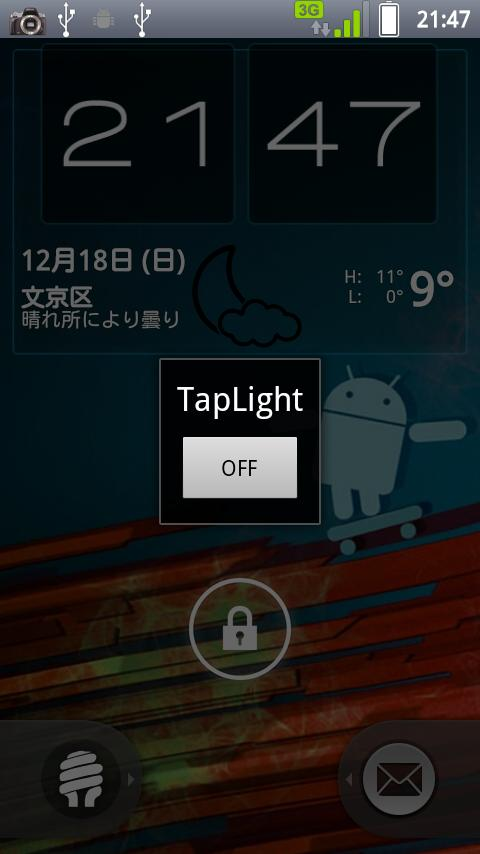 Only turn on & off - TapLight- screenshot