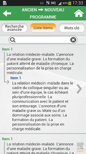 【免費醫療App】ECN Convertisseur-APP點子