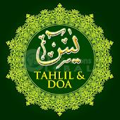 Surah Yaasiin : Tahlil & Doa