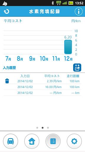 Pocket MIRAI 1.21 Windows u7528 4