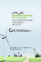 Screenshot of UPLUG