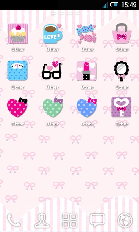 Kawaii icon changer for android