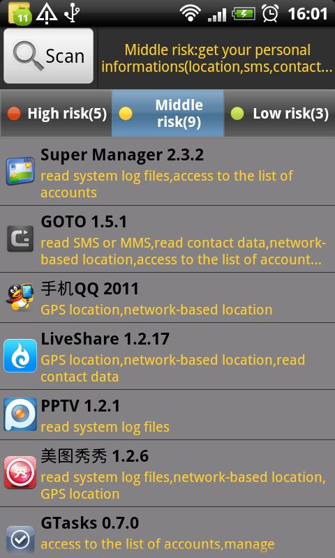 Super App Manager- screenshot