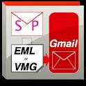 spモードメールの移行方法