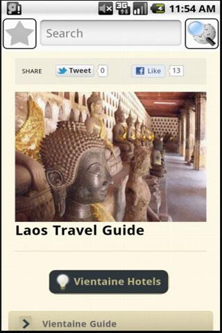 Laos Travel Guide- screenshot