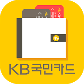 KB Wise Wallet APK for Ubuntu