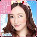 AKB48きせかえ(公式)梅田彩佳-SI-