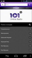Screenshot of Online Radio 101.ru