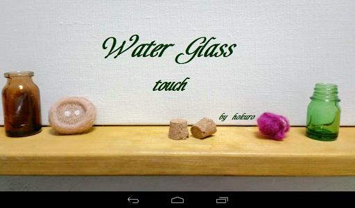 【免費音樂App】Water Glass-APP點子