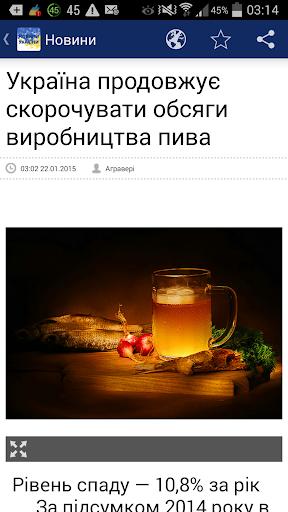 玩免費新聞APP|下載Новини України *** app不用錢|硬是要APP