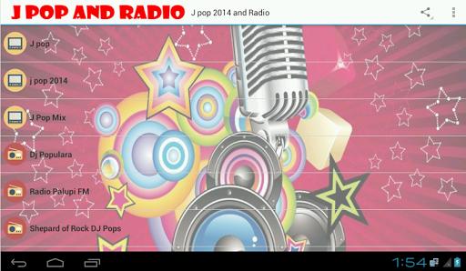 Jポップミュージックとラジオ