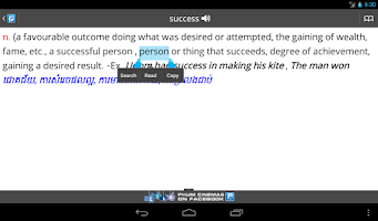 Screenshot of Phum Dictionaries 3