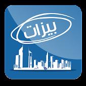 Bezaat Properties عقارات بيزات