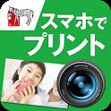 しまうま写真プリント〜スマホ写真を簡単ネットでプリント〜 icon