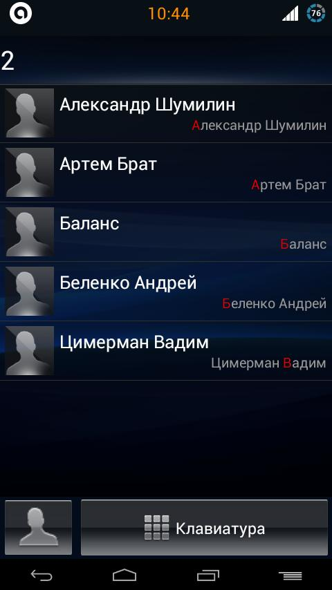 eXperia theme for exDialer - screenshot