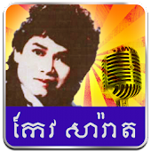 Khmer Old Songs- Keo Sarath