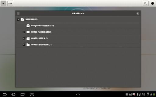 do!booku2161 for Android 1.2.6 Windows u7528 4