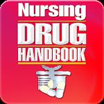 Nursing Drug Handbook 4.1.0