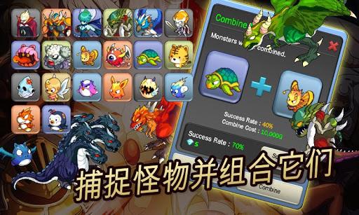 怪兽王国破解版|怪兽王国免验证修改版下载v1.1.5 - 7230手游网