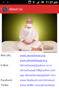 Jainacharya- screenshot thumbnail