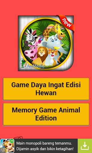 kids games memory
