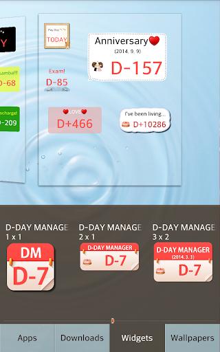 生產應用必備APP下載 D-DAY MANAGER 好玩app不花錢 綠色工廠好玩App